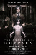 Project Itoh – The Empire of Corpses