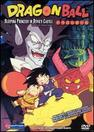 DragonBall: Sleeping Princess in Devil's Castle