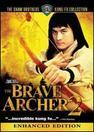 Brave Archer 2