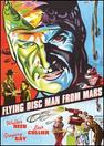 Flying Disc Man from Mars [Serial]