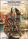 The Legend of the Surami Fortress