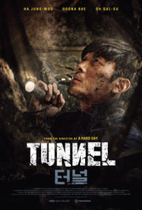 Tunnel (2016) poster