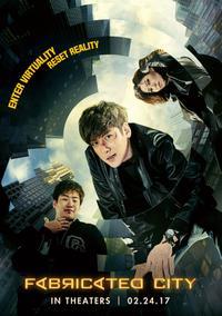 Fabricated City poster