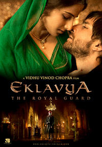 Eklavya: The Royal Guard poster