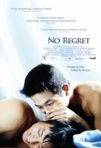 No Regret poster