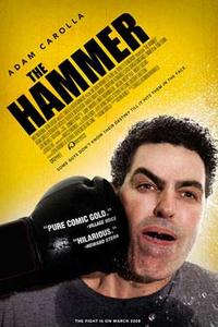 The Hammer (2008) poster