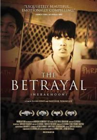 Nerakhoon (The Betrayal) poster