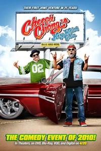 Cheech & Chong's Hey Watch This poster