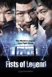 Fists of Legend (2013) poster