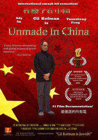 Unmade in China poster