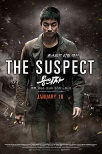 The Suspect (Korean) poster