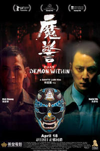 That Demon Within poster