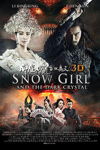 Snow Girl and the Dark Crystal 3D poster