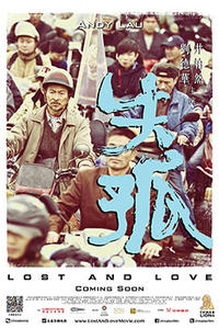 Lost and Love (Shi Gu) poster