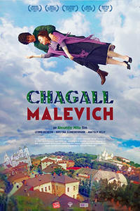 Chagall Malevich poster
