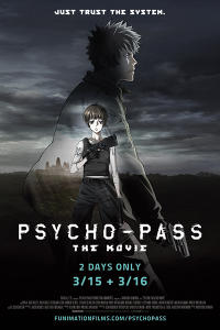 Psycho-Pass: The Movie poster