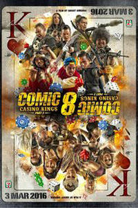 Comic 8: Casino Kings Part 2 poster