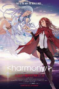 Project Itoh – Harmony poster