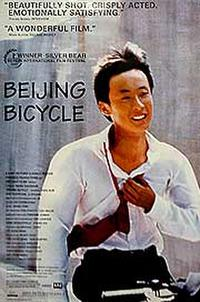 Beijing Bicycle poster