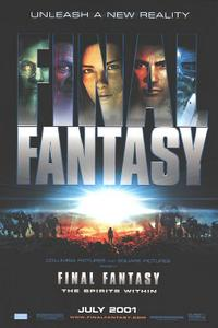 The Best: #4 - Final Fantasy (2001)