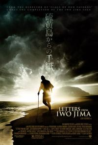 Number 8: Letters from Iwo Jima (2006)