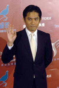 Tony Leung at the Golden Horse Awards ceremony in Taichung, Taiwan.