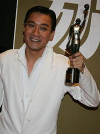 Tony Leung at the 25th Hong Kong Film Awards in Hong Kong, China.