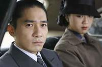 Tony Leung Chiu-Wai (left) and Tang Wei (right) in