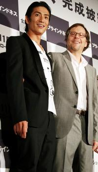 Yusuke Iseya and Director Fernando Meirelles at the special screening of