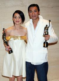 Zhou Xun and Tony Leung Ka Fai at the 25th Hong Kong Film Awards.