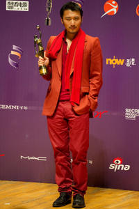Nicholas Tse at the 29th Hong Kong Film Awards.