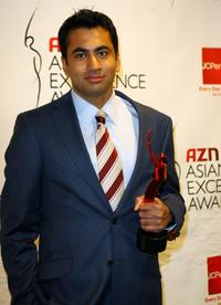 Kal Penn at the 2007 AZN Asian Excellence Awards.