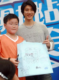 Wang Lee Hom and Guest at the