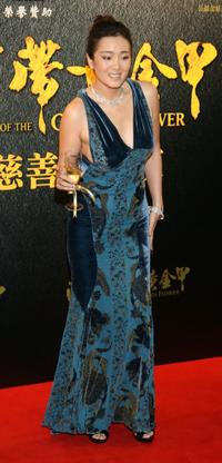 Gong Li at the Premiere of