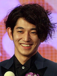 Eita at the 33rd Japan Academy Awards in Japan.