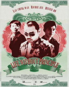 mdc life without principle poster Indie Insights: Hong Kong Thrills, Sarah Palin Deal, Black Power Trailer 