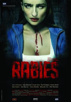 rabies poster%20(Custom) FF Dialogue: The Israelis Who Brought Rabies to Texas