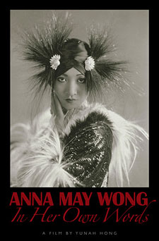 anna may wong Crowdfunding 101: Dont Worry, Its Legal