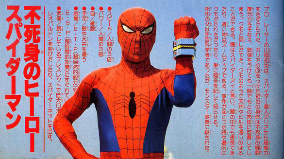 header toei spidey The Week in Original Content: 38 Features, Reviews, Interviews and More