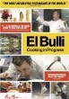 el bulli dvd Buy Me, Rent Me, Forget Me A Stunning 70 Anniversary &#39Casablanca&#39 Set, &#39In The Land of Blood and Honey,&#39 &#39Corman&#39s World&#39 and More
