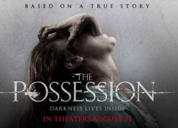 Possession banner ad