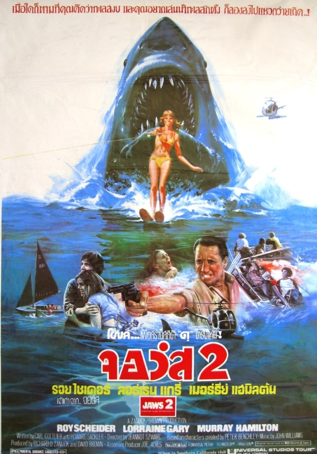 A Look Back at 'Jaws' Posters from Around the World ...