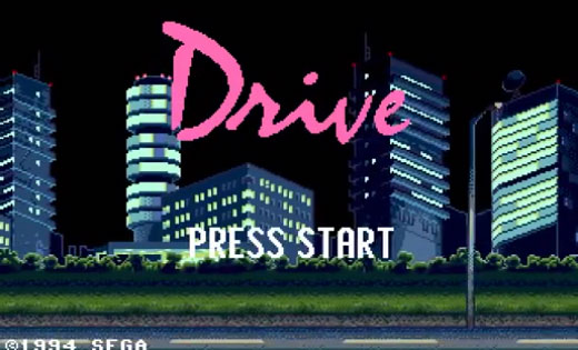 drive game Blade Runner Joins Drive, Anchorman and Zardoz As Latest Movie Remade as a Fake Video Game