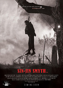 Sin%20Jin%20Smyth%20teaser The Greatest Horror Movies Well Probably Never See