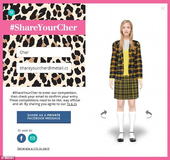 clueless Alicia Silverstones Sweet Virtual Fitting Room from Clueless Is Now a Reality