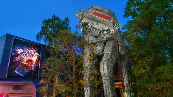 DisneyWorld Star Tours