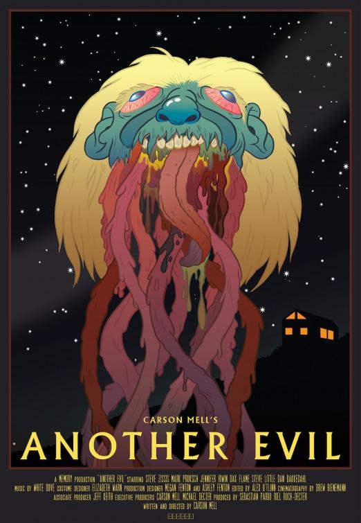 New Movie Posters: u0026#39;I Am Not a Serial Killer,u0026#39; u0026#39;Now You ...