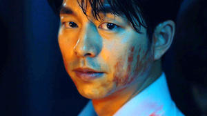 Train to Busan: Teaser Trailer 1