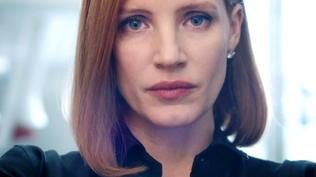 Miss Sloane: Teaser Trailer 1