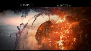 Pompeii (Big Game Spot)